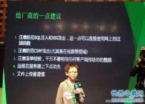 中国年龄最小的黑客,汪正扬(8岁开始写小程序)