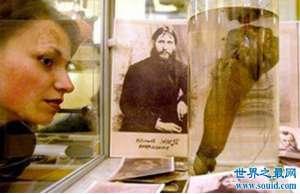 沙俄奸臣拉斯普京阴茎长达28cm,骗子中混的最好的