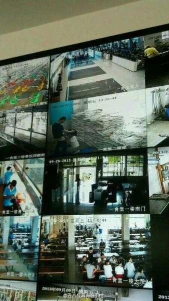 江南大学食堂门