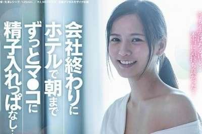 宫崎リン(宫崎铃)作品车牌号这可能是她最浪的一部